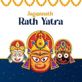 有名な jagannath rath yatra バナー デザイン