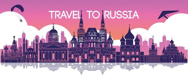 러시아의 유명한 랜드 마크, 여행 목적지, 실루엣 디자인, 핑크 색상