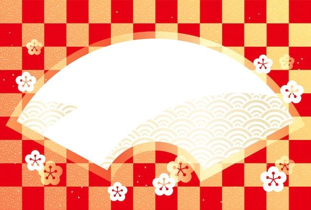일본 빈티지 패턴의 팬 모양