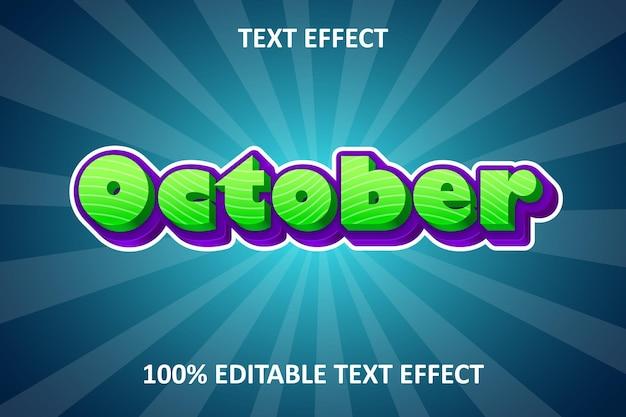 Fancy emboss editable text effect green purple