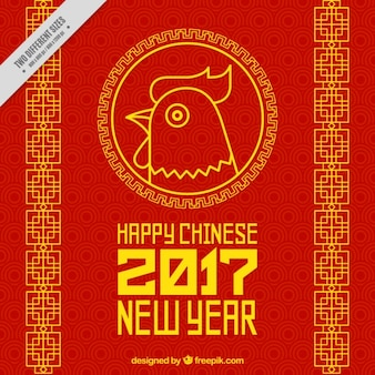 Fantastic background to celebrate chinese new year Free Vector