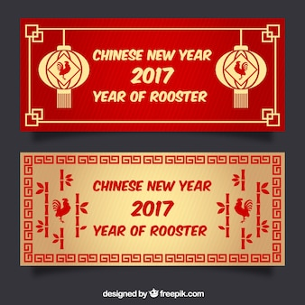 Fantastic banners of chinese new year with lanterns and bamboo