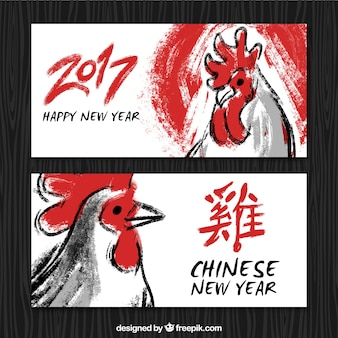 Fantastic banners for chinese new year Free Vector
