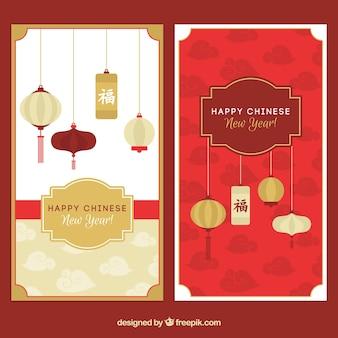 초 롱 매달려 함께 중국 새 해에 대 한 환상적인 배너