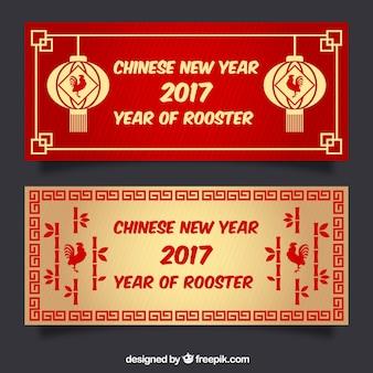 提灯や竹と中国の旧正月の素晴らしいバナー