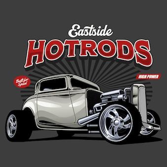 Fantastic hotrod naked engine