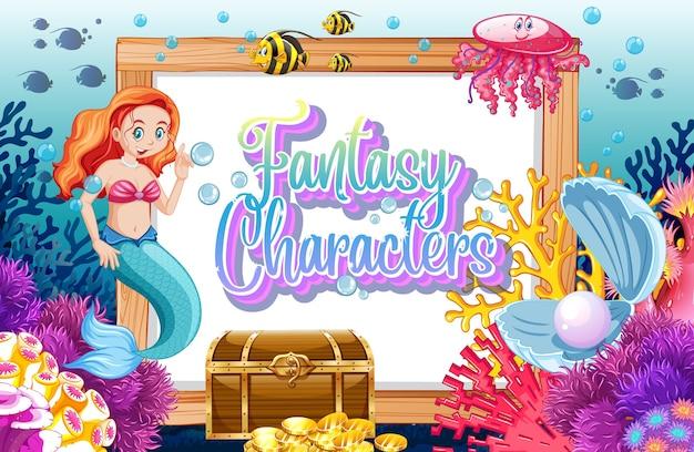 海底背景に人魚とファンタジーキャラクターのロゴ