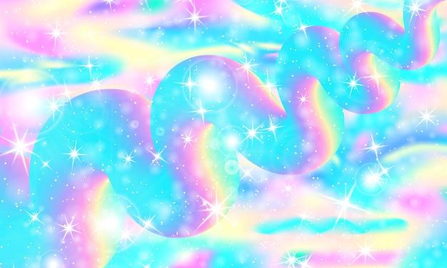 ファンタジー宇宙の背景。ホログラフィック背景。