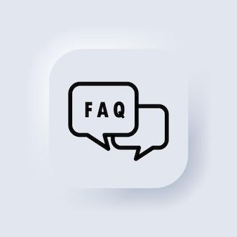 よくある質問のアイコン。サポートコンセプト。モバイルコンセプトとウェブアプリの要素。 neumorphic uiuxの白いユーザーインターフェイスのwebボタン。ニューモルフィズム。ベクターeps10。