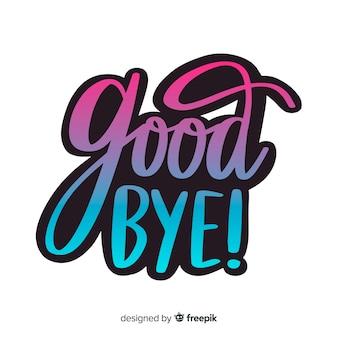 작별 배경