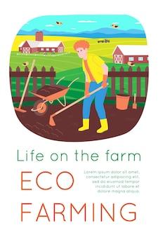농장 및 농업 마을 포스터입니다. 들판, 잔디, 꽃, 농부 노동자가 있는 시골 풍경. 푸른 하늘, 산, 구름이 있는 친환경 청정 지역. 배너 또는 엽서에 대 한 벡터 평면 그림입니다.