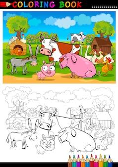 Животные фермы и животноводства для окраски