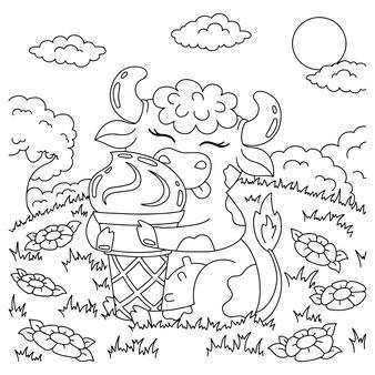 農場の動物の牛は子供のためのアイスクリームの塗り絵の本のページを保持しています