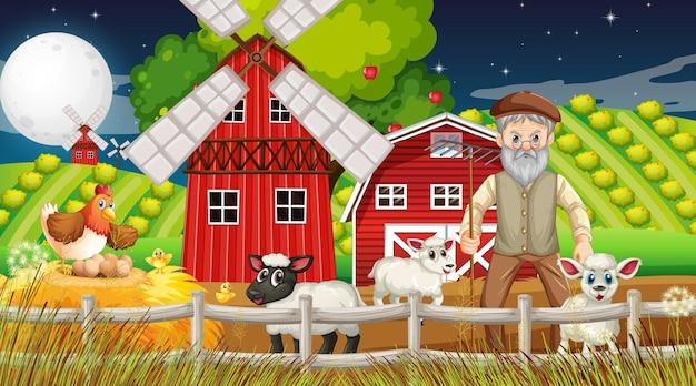 늙은 농부 남자와 농장 동물들과 함께 밤 장면에서 농장