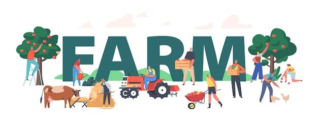 농장 개념입니다. 농사일을 하는 농부들은 소와 가금류에게 먹이를 주고 가축을 돌봅니다. 소, 수확 포스터, 배너 또는 전단지와 함께 일하는 캐릭터. 만화 사람들 벡터 일러스트 레이 션