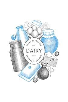 ファームフードデザインテンプレート。手描きの乳製品のイラスト。刻まれたスタイルのさまざまな乳製品と卵。