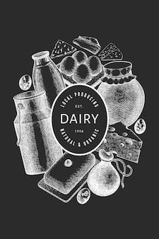 Шаблон оформления еды фермы. нарисованная рукой иллюстрация молочных продуктов на доске мелом.