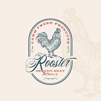 農場の新鮮な家禽の抽象的なサイン、シンボルまたはロゴのテンプレート。