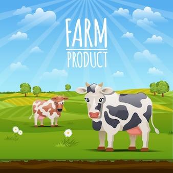 牛のいる農場の風景。牧草地の草と牛の放牧牛