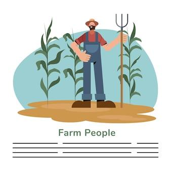 레이크 디자인, 농업 경제학 라이프 스타일 농업 수확 및 농업 테마 일러스트와 함께 농장 사람과 농부 남자