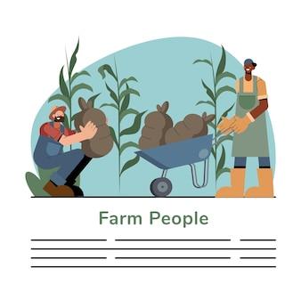 가방 및 수레 디자인, 농업 경제학 라이프 스타일 농업 수확 및 농업 테마 일러스트와 함께 농장 사람들