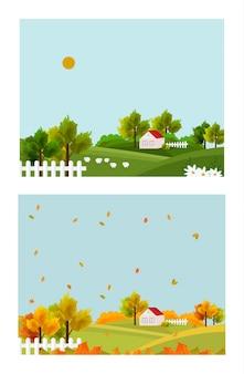 여름과 가을 시즌의 농장 마을