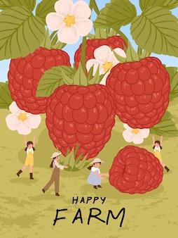 ラズベリーの果実と農民の漫画のキャラクターは、農場のポスターのイラストで収穫します