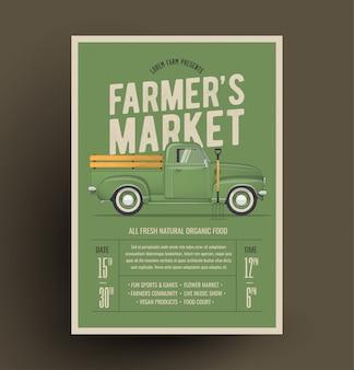 ファーマーズマーケットのチラシポスターの招待状のテンプレート。古いスタイルの農家のピックアップトラックに基づいています。図。