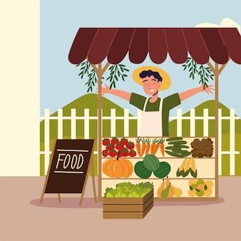 농부 판매자 지역 유기농 상점