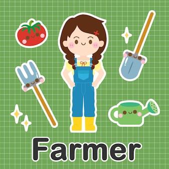 Фермер - набор оккупации милый персонаж мультфильма каваи