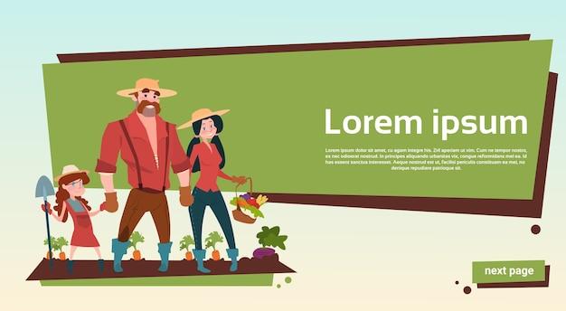 Farmers family parent