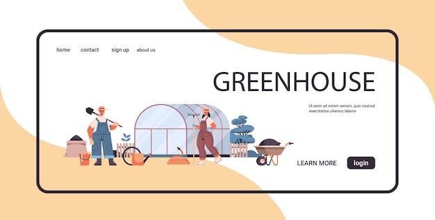 Фермеры в униформе, работающие над парниковым садоводством, органическое эко-сельское хозяйство, концепция сельского хозяйства, горизонтальная целевая страница, полная копия пространства, векторная иллюстрация