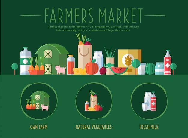 Фермерский рынок. иллюстрация