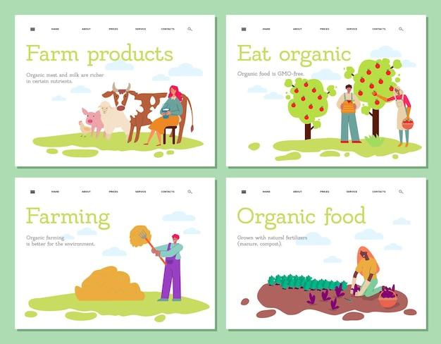 農業と農業のランディングページセット