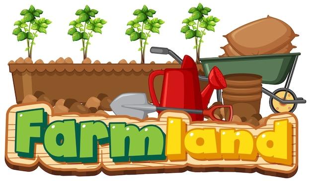 Logo o banner di terreni agricoli con attrezzi da giardinaggio isolati su priorità bassa bianca
