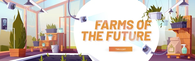 Farms of future concept banner with cartoon illustration of a glass greenhouse.