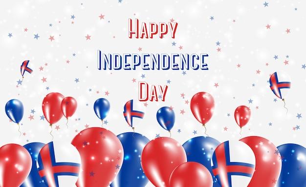 フェロー諸島独立記念日愛国心が強いデザイン。フェローのナショナルカラーの風船。幸せな独立記念日ベクトルグリーティングカード。