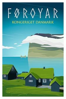 Faroe islands vector travel poster