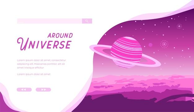 バナーカバーのための魅力的な銀河の風景