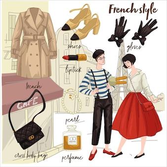 フランス人のファッションと服