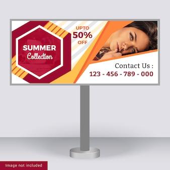 Fashion billboard design