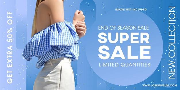 Fashion brand sale banner vector design