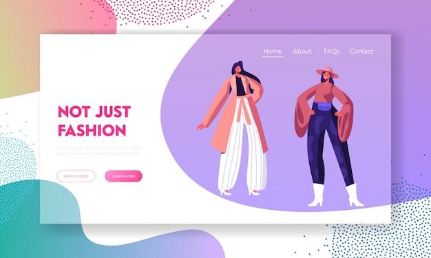 Модный подиум, показывающий новую коллекцию одежды, целевая страница веб-сайта,