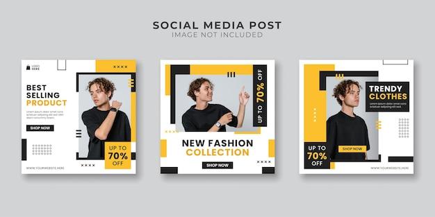 ファッションコレクション販売ソーシャルメディア投稿テンプレート