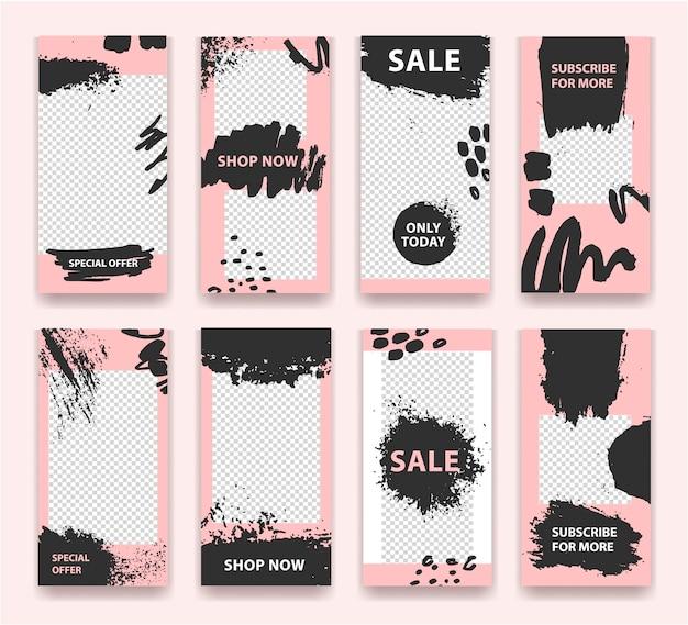 ファッション、化粧品、グランジスタイルの物語。ソーシャルネットワークのストーリー、イラストのためのトレンディな編集可能なテンプレート。