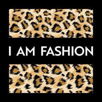ヒョウ柄のファッションデザインプリント。ポスター、プリント、tシャツ、カードのアフリカの動物の肌のファッショナブルな背景。ベクトルイラスト