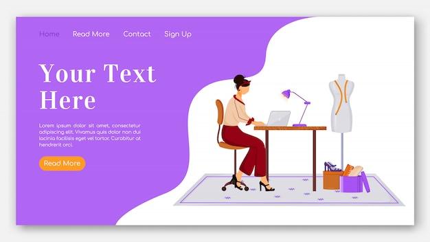 ファッションデザイナーのランディングページのフラットカラーテンプレート。ラップトップホームページのレイアウトで服を作成します。デザインイラストの漫画イラストの1ページのウェブサイトインターフェイス。アトリエバナー、ウェブページ