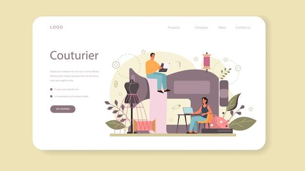 Fashion designer or tailor web banner or landing page