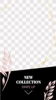 ファッションフローラルストーリー。かわいいピンクの新しいコレクションソーシャルメディアストーリーテンプレート。上矢印とプロモーションの新しいコレクションのイラストを使用した新しいプロモーションストーリーの発表