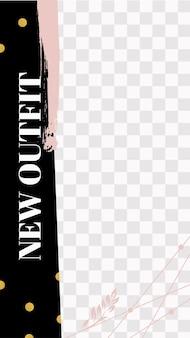 ファッションフローラルストーリー。かわいいピンクの新しい衣装のソーシャルメディアストーリーテンプレート。発表イラストの新しい衣装ソーシャルバナーレイアウトまたはストーリーファッションテンプレート